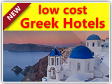 Hotels in Greece for the budget minded